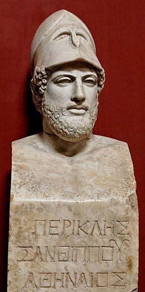 Copie d'un buste athénien représentant Périclès ©jastrow (2006) - Histoire - 2de - SchoolMouv