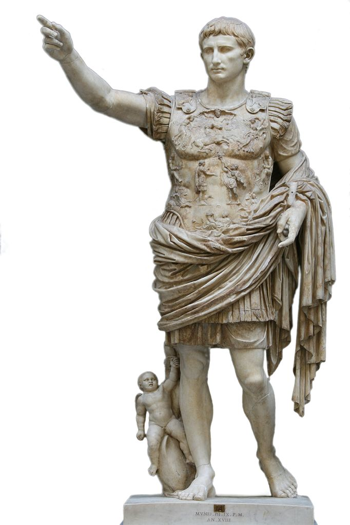 Statue d'Auguste - Histoire - 2de - SchoolMouv