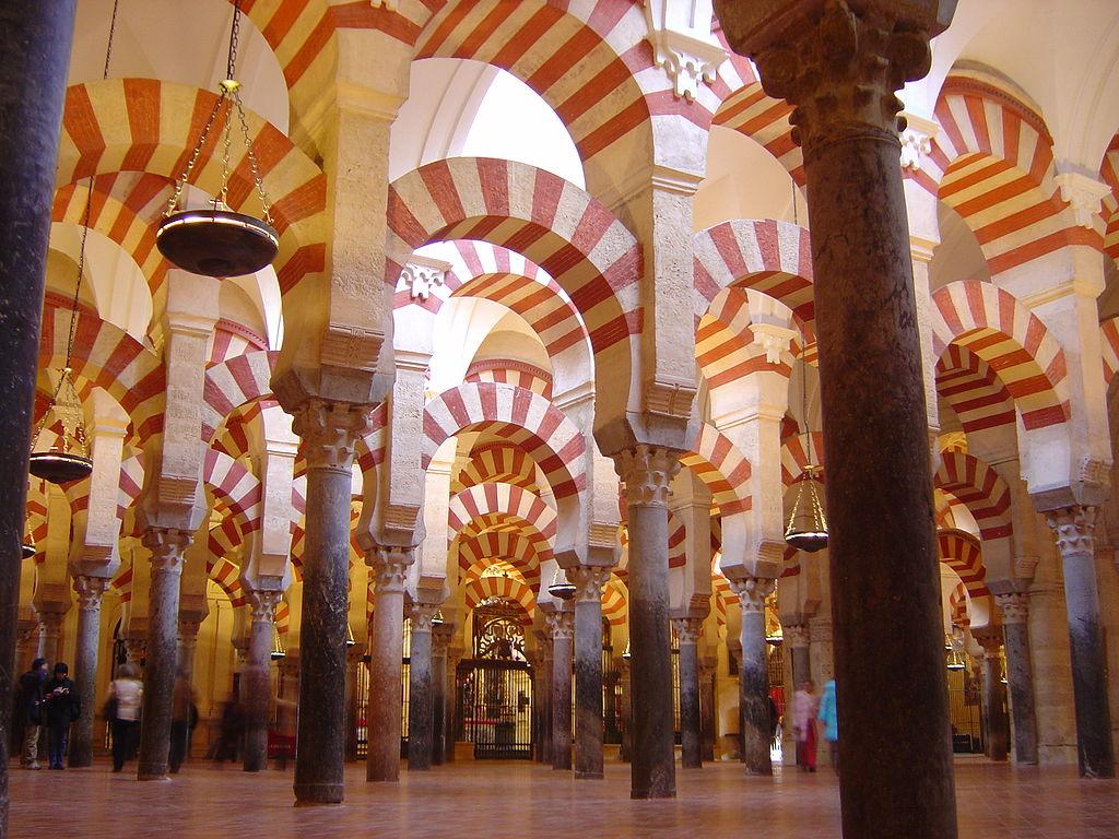 Grande mosquée de Cordoue - SchoolMouv - Histoire - 2de