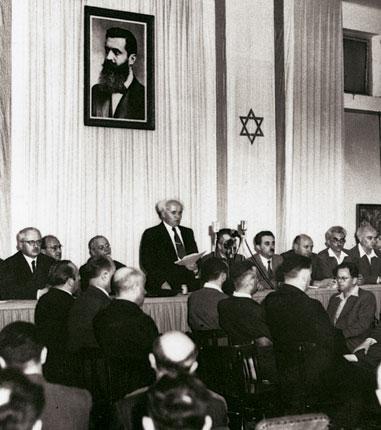 David Ben Gourion proclame la naissance de l'État d'Israël, 1948 - SchoolMouv - Histoire - Terminale
